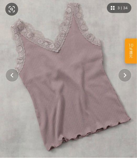 こういうチラ見せに使えるタンクトップをインナーとしてじゃなく、これの上からシャツ開けて羽織るのはおかしいですか?