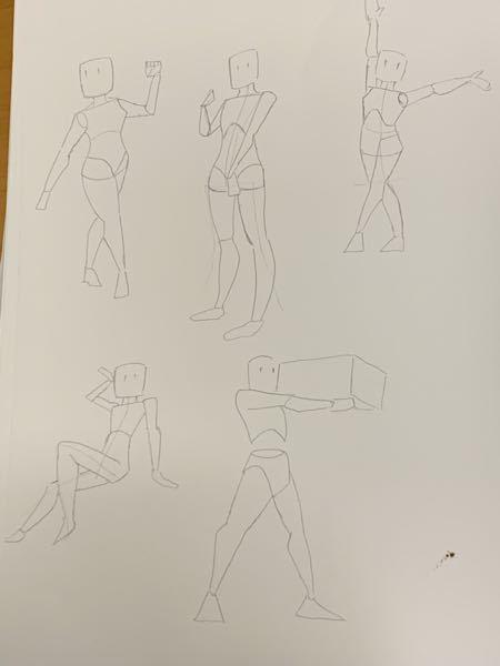 絵の練習を始めてから5ヶ月ぐらい経ちます。 できる範囲で少しずつ練習しているのですが、クロッキーが上手に描けません。 下の画像を見て、どこら辺が変だと思いますか? クロッキーは基礎の基礎なので、なるべく早く習得したいです。 イラストレーターの方などがいたら、アドバイスをお願いします。