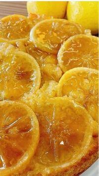 オレンジ輪切りのこのようなパウンドケーキはしばらく焼いてから上にのせてさらに焼くんでしょうか? 最初からだと焦げてしまいますよね?  また、輪切りにしたものはコンポートのように甘く煮るのでしょうか?