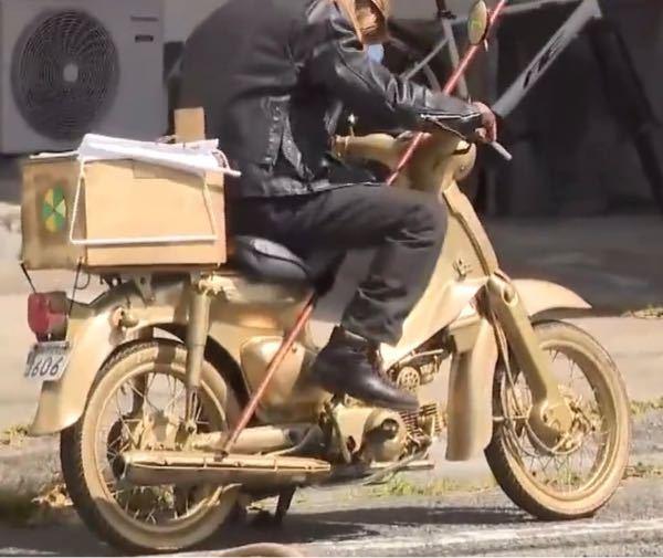 これなんてバイクか分かりますか?