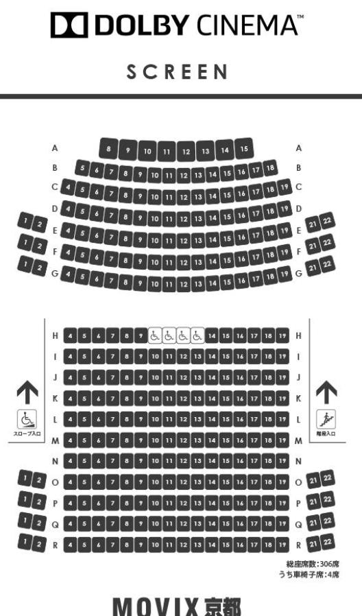 MOVIX京都のドルビーシネマでシン・エヴァンゲリオン劇場版: を観ようと思うんですけど、どの席に座るのが1番ベストな音響で鑑賞できますか?