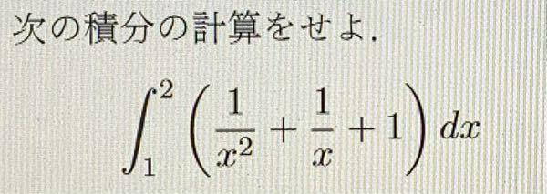 数学の微分についての問題です。 画像の問題がわかりません。 回答よろしくお願いします。