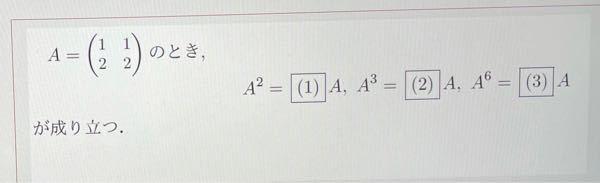 この解き方と答えを教えてください!