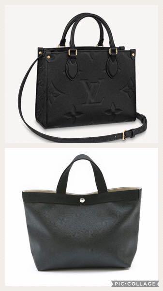 30代女です。 日常使いでき、流行り廃りなく長く使える黒のバッグを探しています。 候補は以下の2つです。 (1) ルイヴィトン36万円(レザー) (2) エルベシャプリエ9万円(コーデットキャンバス) 値段も素材も違いますがどちらがいいと思われますか?ご意見を伺いたいです。 よろしくお願いします。