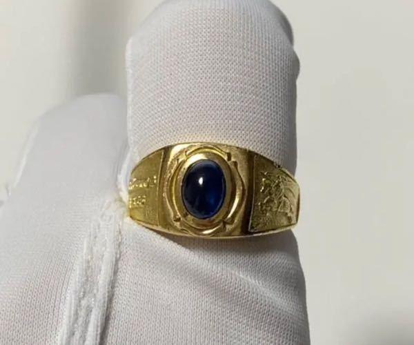 ご存知の方教えて下さい! このバーバリーの指輪、貰い物で、 年数はだいぶ経ってますが、 金、貴金属買い取りショップや、リサイクルショップ、 どこかで売ればそれなりになるのでしょうか? 18k で、ヴィンテージ物だと言われました。 プレゼントされたのではなく、その方が着けていた物を貰ってくれと貰ったもので、保証書などはありませんが。 (誹謗中傷は受け付けてません。)