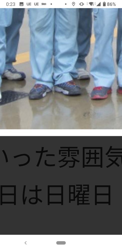 建築屋さんのホームページから、 従業員が履いていた作業靴の写真 です。 これと同じような物を探している のですが、なかなか見つからなくて 、もしご存知でしたらメーカー や販売店、もしくは通販サイト でもご教授いただきたいです。