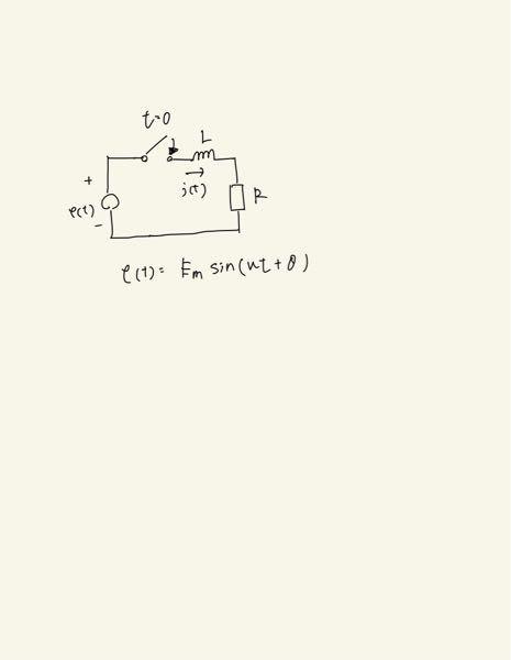 電気回路RL直列回路の過渡応答について質問です。 以下の回路にt=0でスイッチを閉じ電圧e(t)=Emsin(ωt+θ)を加えた時、電流i(t)を求めよ。また、i(t)の過渡成分が0になる条件を示せ。という問題が大学院の過去問にありました。 sinの位相差がある場合は初めて見たので、どなたかわかる方いましたら教えて下さい。 よろしくお願いします。