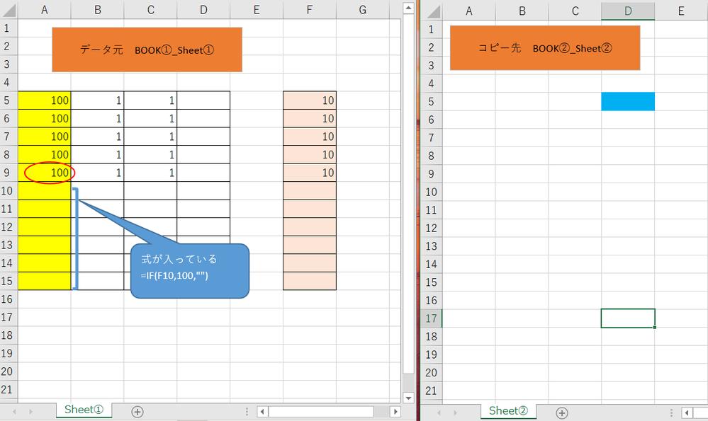 """EXCELのVBAについて BOOK②のA5:A15の値がある一番下のセルA9の値をBOOK①のD5に入れたいのですが、A5:A15には式が入っているので下記のマクロではA15式がD5に入ってしまいます。お手数ですが、改善の策をよろしくお願いします。 Sub TEST2() '別ブックを開く Workbooks.Open (""""\\・・・\BOOK②.xlsx""""), ReadOnly:=True Dim Wb1, Wb2 Set Wb1 = ThisWorkbook 'このブック Set Wb2 = Workbooks(""""BOOK②.xlsx"""") '別ブック 'セルの値を取得する Wb2.Worksheets(""""Sheet②"""").Cells(Rows.Count, 1).End(xlUp).Copy Wb1.Worksheets(""""Sheet①"""").Range(""""D5"""") End Sub"""