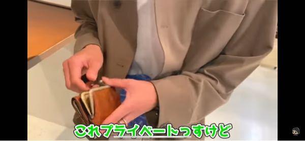 このお財布どこのかわかりませんか?? https://youtu.be/ux4tjyZj27c この動画の10分30秒あたりに出てくるものなんですが。 みきおだ