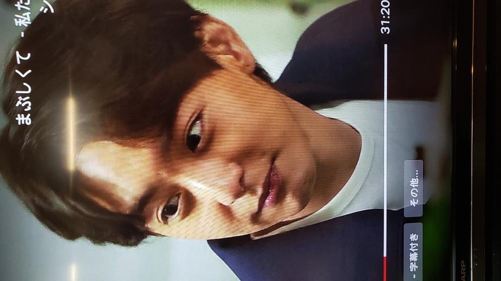 まぶしくてという韓国ドラマに出演しているこの俳優さんの名前をわかる方いらっしゃいましたら教えてください。