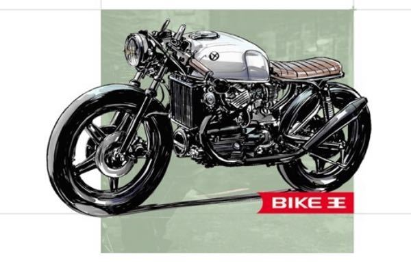 バイク王のこの広告の絵のバイクは何でしょうか? 気になっています。 よろしくお願いします。 バイク王の者ではありません。