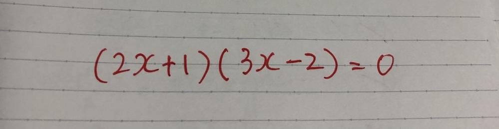 以下の途中式を教えて下さい*_ _) 教えて頂けると嬉しいです( *´꒳`* )