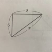 比例式を使ってとか問題です。 Xを求めるのにどういった式になりますか?
