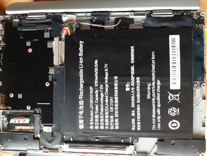 このバッテリーは、製品名はなにかわかりますか? か