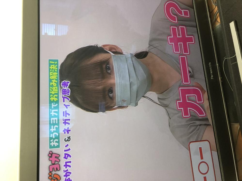 王様のブランチ内「コジヨガ」のコーナーで、女性が着用されていたこちらのマスクがどこのものか気になっています。 ご存知の方いらっしゃいましたら教えてください。