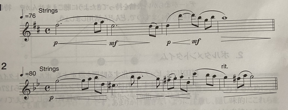 Studio One 下の楽譜を読むとドレミで表すとどのようになるのでしょうか。