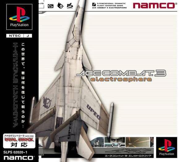 エースコンバット3 エレクトロスフィアというゲームがありますが、「エレクトロスフィア」とはどういう意味ですか?