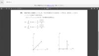 複素平面上の曲線C1とC2を,それぞれ図のように定める.いずれも,向きはz= 0からz= 1 +iに向かう方向である.f(z) =z2+iz+ 1のとき, 次の積分を計算せよ.  という下の画像の問題が分かりません。  どなたかよろしくお願いします(__)