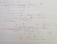 一次不等式の基礎問題です。 画像の計算は赤線のように場合分け(?)して解いていますが、x-1≧0かつx+3<0の場合はやらなくてもいいのでしょうか。 詳しく教えて下さると助かりますm(*_ _)m