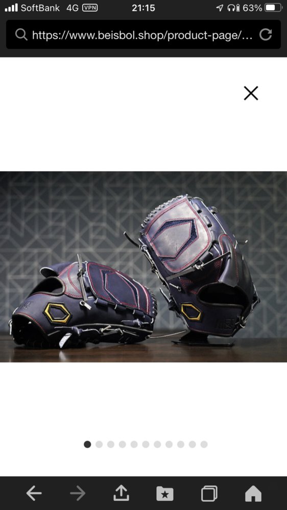 こちらのメトリクスというメーカのグローブを買いたいと思っているのですが、 高校野球で使うことはできますか? ご回答よろしくお願いします。