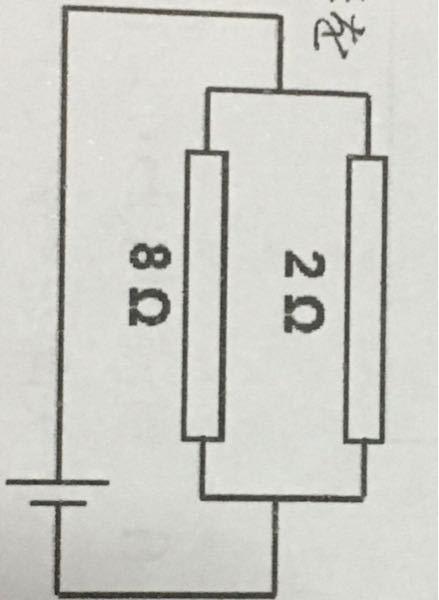 物理基礎 並列回路について この図の合成抵抗は何Ωとなりますか