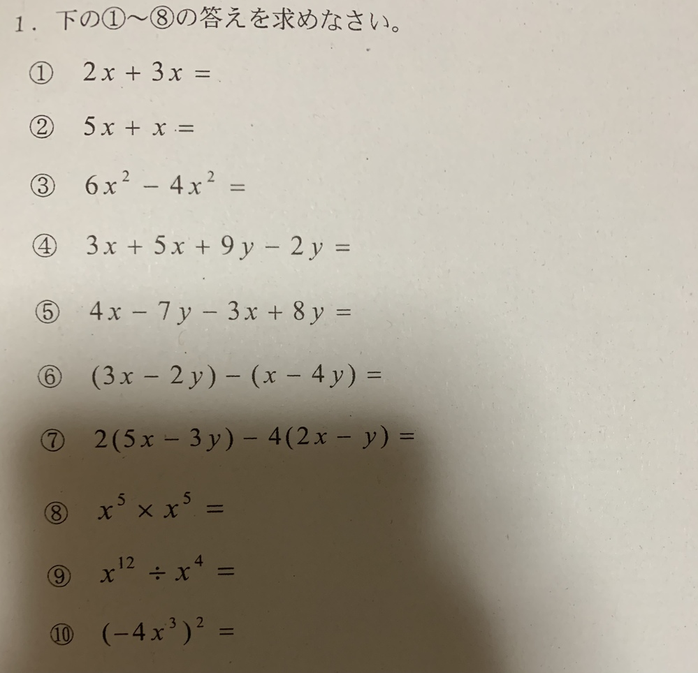 助けて下さい!!!数学です!!!