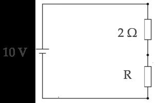 抵抗Rで消費される電力を最大にするにはRの値をいくつにしたらいいか教えてください