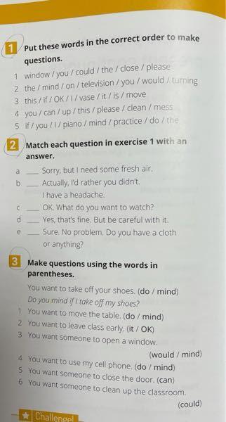 この問題が分からなくて困っています。 解答お願いします ♀️