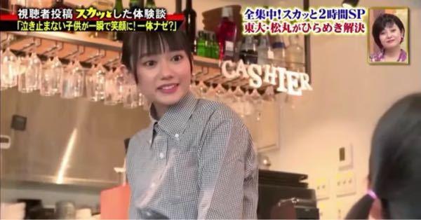 結構前のスカッとジャパンなのですが、このウェイトレス役の女優さんの名前教えてください。