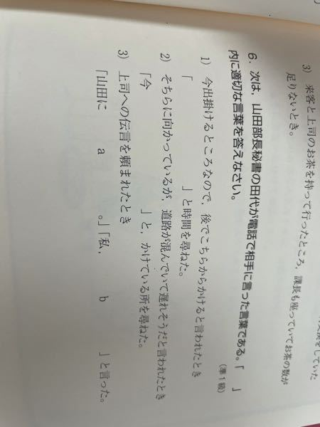至急です 1.2.3の答えを教えてください。