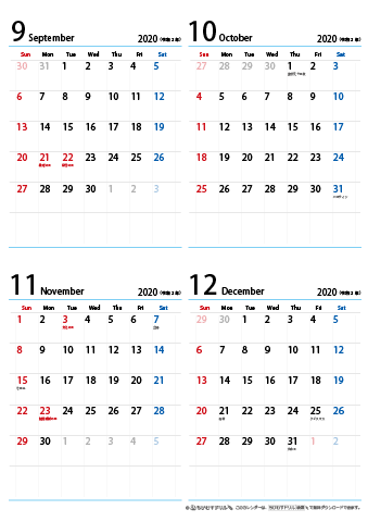 9月と12月ってなぜ同じ日付だと同じ曜日なのですか? 例えば9月1日は火曜日で、12月1日も火曜日とか…