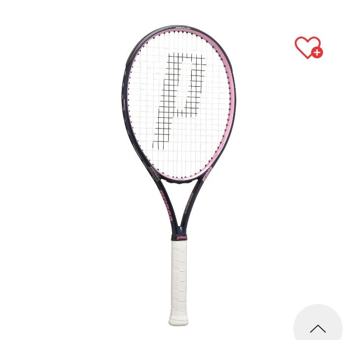 このテニスラケットは硬式ですか?軟式ですか?