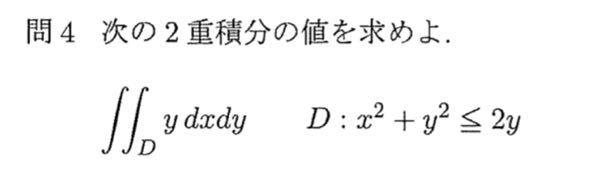 こちらの問題解いてを解いて欲しいです。