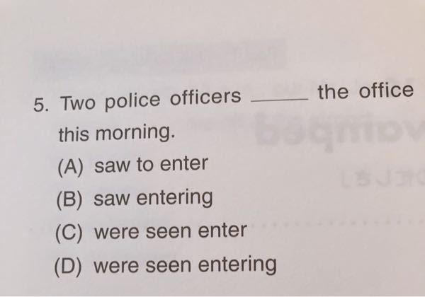 英語の問題なのですが空欄にあてはまる単語を教えて欲しいです。