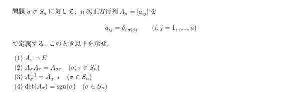 行列問題です。 わからないので教えてください。m(__)m