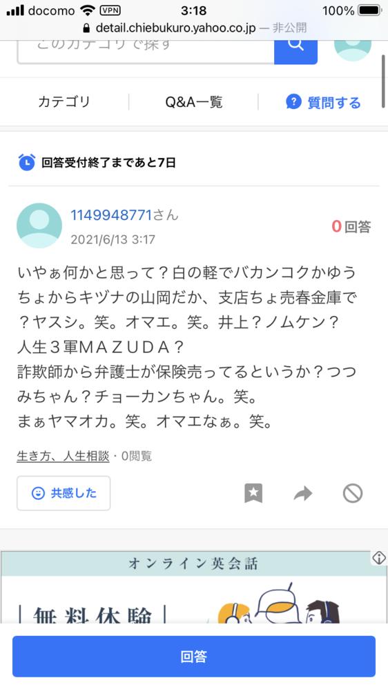 広島に転職した友人は元気にやっているのだろうか? 広島の話が友人の転職後よく入るもんで‥