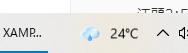 最近、ここのデスクトップにでて来たのですが この「24度」を消す方法を教えてください。