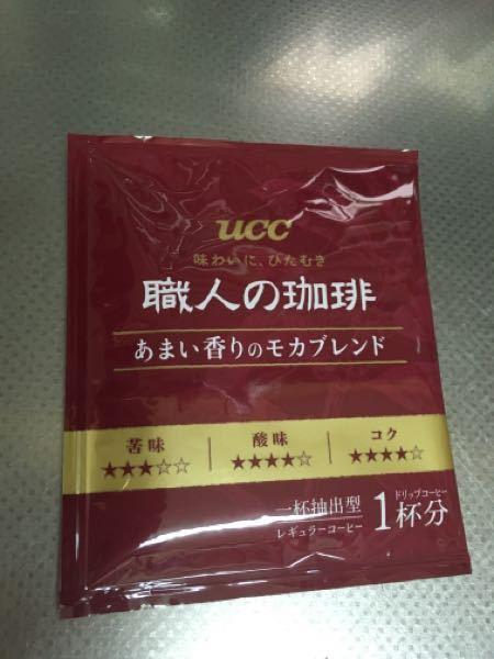 ティラミスの上にふるコーヒーパウダーはドリップインスタントの袋を破いて代用できますか?