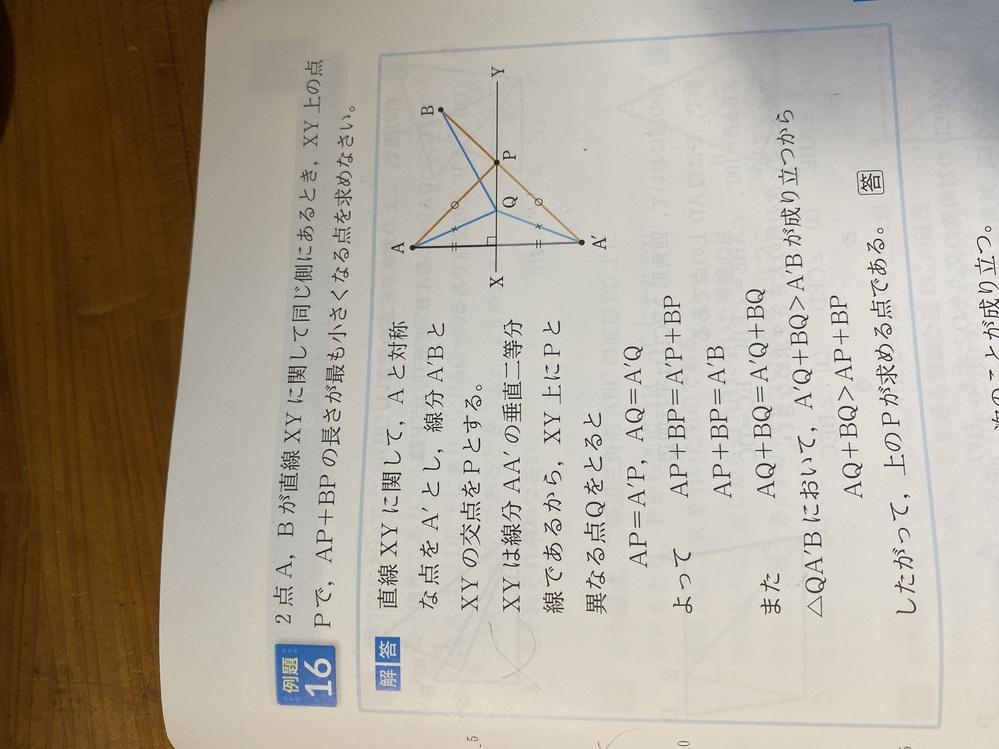 写真の問題が解説を読んでも全く分かりません。わかりやすく教えてくだいm(*_ _)m