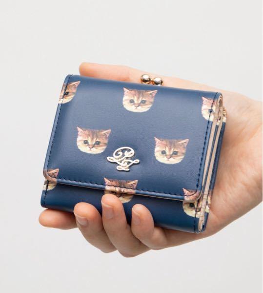 大学1年生の彼女の誕生日にこの財布はどうでしょうか? 猫好きなのでいいと思ったのですが少し攻めすぎでしょうか?