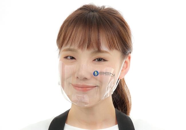 ジャンクSPORTS見てたらなんか新しい透明マスクみたいなのをみんな付けてます。 あれと同じようなものを作って国民に 「スガノマスク」 として配ったら安倍ちゃんみたいに支持率がうなぎ登りになりますか?