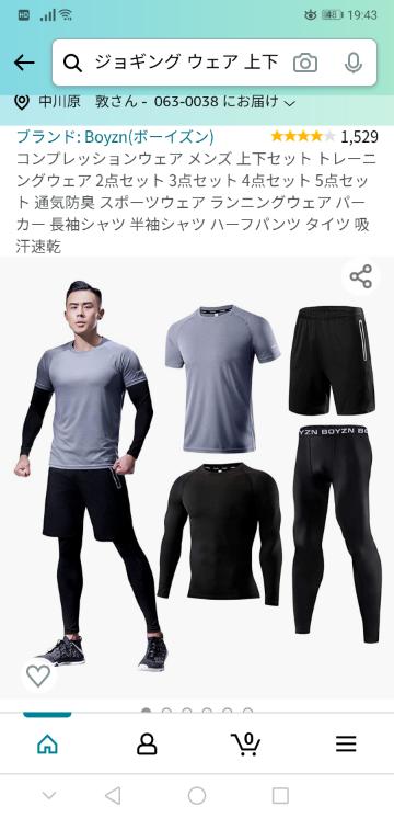 ジョギングやウォーキングしている人ってどうしてこういう格好をするのでしょうか?普通に T シャツと半短パンだけではだめなのでしょうか?