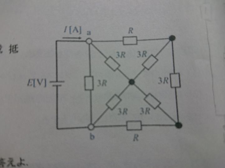 電気回路の問題です。 図のような回路の合成抵抗を求めよという問題です。 Δ-Y変換をして解くらしいのですが、さっぱり分かりません。ご教示いただけますと幸いです!