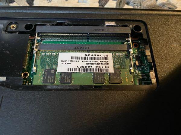 画像のメモリを ブランド RAMAXEL DDR4-2400 8GB 型番:RMSA3270MB86H9F-2400 というメモリに換装することはかのうですか?