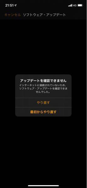 iPhone11 iOS 14.6 現時点で最新 新品でアップルウォッチ3を購入しました ペアリングしようとした所、今すぐアップデートが必要とメッセージが出て、アップデートしようとすると何度やってもこのメッセージが出てきてしまいます。 意味不明です。 どうすれば良いのでしょうか?