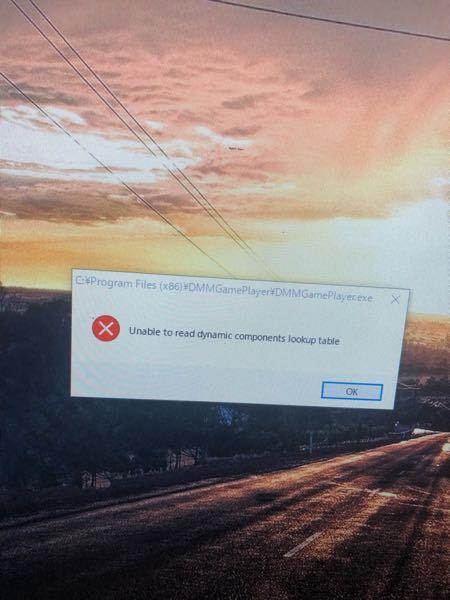 チップ500! パソコンを起動すると毎回これが出てきます、消す方法がわかる方教えてください。