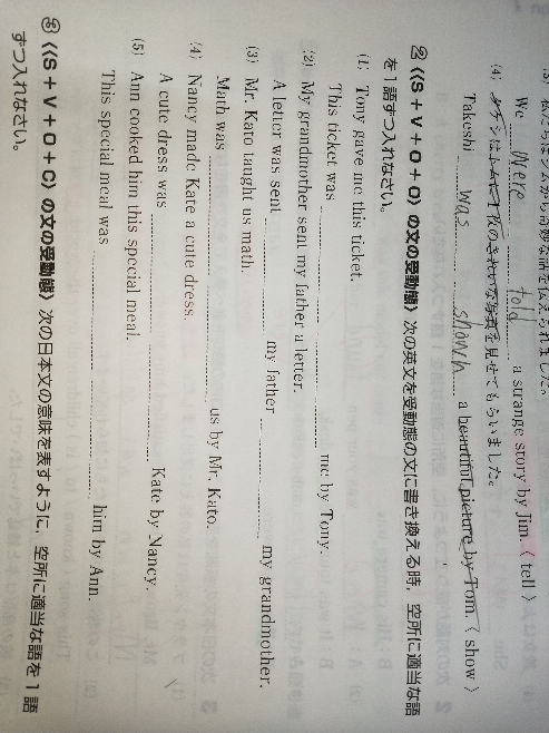 大問2番を解いて下さい。解説も含めてくださると助かります。