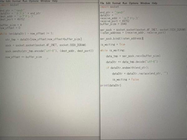 UDPを使ってファイル(.txt)を送受信したいのですが、どこが間違っているのか分かりませんopen関数をつくうとしたらどんな感じになりますか?