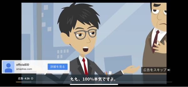 YouTubeの動画や広告でよくこんな謎のアニメみたいなのがありますが、こういうのを作るソフトか何かがあるんですか?