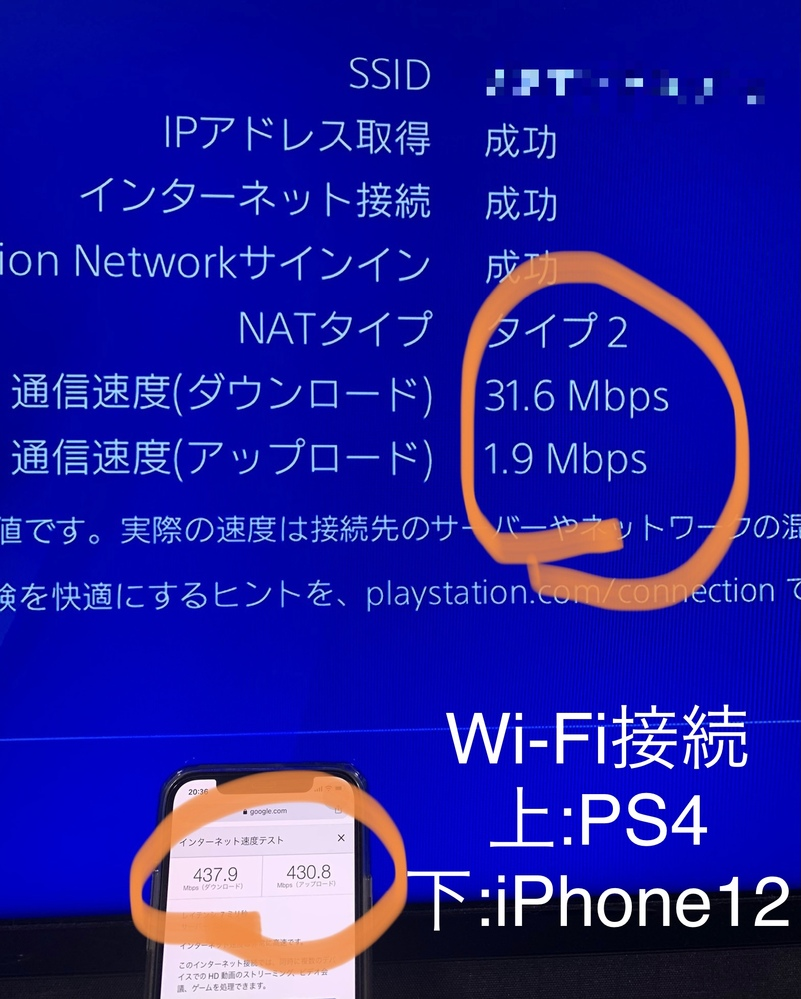 プロバイダーをソフトバンク光からNURO光にしたら、PS4の速度が有線、無線共に格段に落ちました(有線:200→30Mbps)。 PS4以外の速度はとても快適になった(有線で最大800、無線でも...